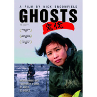 Ghosts (2006) by Nick Broomfield
