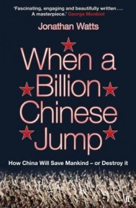 2010-09-11. When A Billion Chinese Jump